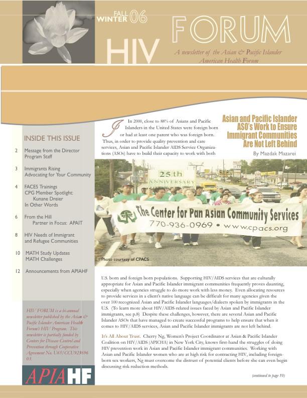 HIV_NewsletterFall_2006.jpg